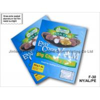Buy cheap Aluminium Foil Food Packaging Plastic Bags With Three Side Sealed from wholesalers