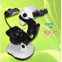 Buy cheap Swing Arm 6.7-45X  Gem Stereo Binocular Microscope with Oval Base product