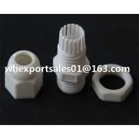 Buy cheap Cable Gland Mould Manufacturer PG/M from wholesalers