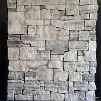 Buy cheap Natural stone Cement Backing Wall Cladding Tiles / Decorative Wall Covering Stone Panels from wholesalers