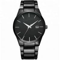 Buy cheap Elite Essential Watch Luxury Clock Stainless Steel Quartz Wrist Watch Black Stainless Steel Watches for Men from wholesalers