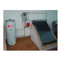 Buy cheap split solar water heater/home application/bathroom from wholesalers