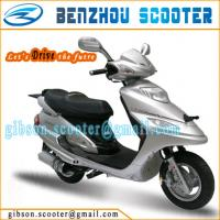 Buy cheap COC Gasoline Scooter YY125T-3B from wholesalers