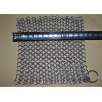 Buy cheap 7''*7 SS Chainmail Cast Iron Scrubber / Cleaner , Polishing Surface Treatment from wholesalers