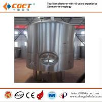 Buy cheap Bright beer tank from wholesalers