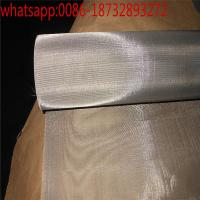 Buy cheap 200 micron Ti wire mesh cloth for filtration/ti wire mesh with CE certificate/Titanium wire mesh/Ti filter wire mesh from wholesalers