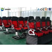 Buy cheap Theme Park 5D Theater System Cinema Simulator / Customized Motion Chair product