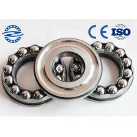 Buy cheap Angle Grinder Spare Parts Thrust Roller Bearing 51101 0.022 Kg 12mm × 26mm × 9mm from wholesalers