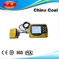 Buy cheap Concrete rebar test instrument KON-RBL(D+) from wholesalers