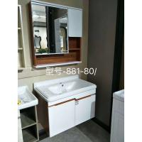Buy cheap High Grade White Modern Cabinet Type Plywood Hanging Bathroom Vanity from wholesalers