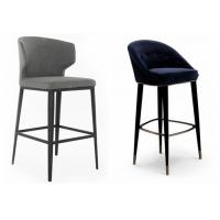 China Club / Restaurant Industrial Bar Stools With Back , Luxury Bar Stools Color Optional on sale