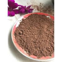 Buy cheap Free Sample Dutch Processed Cocoa Powder Chocolate Raw Material With Stimulant Properties from wholesalers