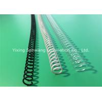 Buy cheap 5/8 Inch Smelless Spiral Binding Coils 100 Pcs / Box For Notebooks from wholesalers
