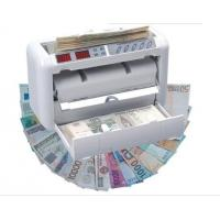 Buy cheap 1000 Portable Battery Money counter 3KG/PC, White color, LED screen. from wholesalers