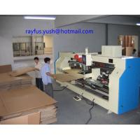 Buy cheap Two Piece Carton Box Stitching Machine Servo Control High Speed Double Staple from wholesalers