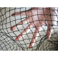 Buy cheap Plastic knotless monofilament anti bird control netting from wholesalers