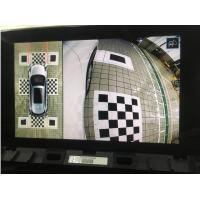 Buy cheap Toyota Crown And Tyota Reiz Aftermarket Birds Eye View Car Camera with CAN Decoder / Automotive Camera System from wholesalers