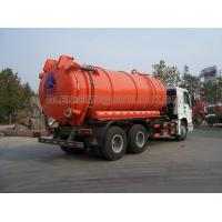 Buy cheap Vacuum Suction Trucks from wholesalers
