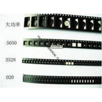 Buy cheap LED Carrier Tape/Customized Carrier Tape For Component from wholesalers