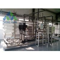 Buy cheap Ship Used Design Seawater Desalination Plant 4.5 - 6.0 Mpa Working Pressure from wholesalers