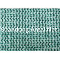Buy cheap 100% virgin scaffold net/debris net/safety net green blue and so on colors from wholesalers