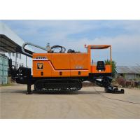 Buy cheap Trenchless Hdd Drilling Rigs For Sale Construction Directional Boring Equipment from wholesalers