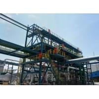 Buy cheap Waste Heat Recovery Organic Rankine Cycle Generator In Refinery , Petrochemical Industries from wholesalers