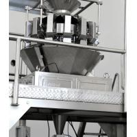 Buy cheap Stretch Film Industrial Food Vacuum Packaging Machine With Larger Vacuum Sealing Bin from wholesalers