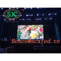 Buy cheap SMD ultra-thin P3 indoor rental LED display full color die-cast aluminum, high-density pixels, clear picture and good st from wholesalers