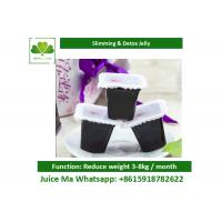 Buy cheap Healthcare Food Enzyme Jelly Slimming Herbal Jelly For Constipation from wholesalers