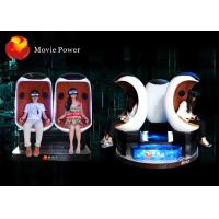 Buy cheap Electric System 9D VR Cinema Egg Cinema Equipment For Park / Busy Street product