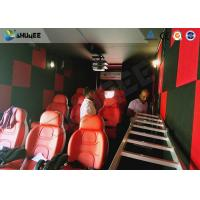 Buy cheap 9D Cinema Simulator XD Theatre With 360 Degree VR Glasses / Motion Chair product