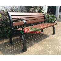 Buy cheap Customized Composite Benches Outdoor , Composite Garden Bench 150 * 60 * 78cm from wholesalers