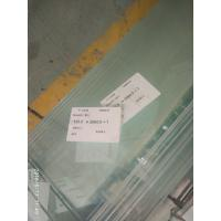 Buy cheap 10+0.76PVB+10,insulating glass,color green, double glazing unit, laminated glass, double pane, glazing, 5 + 5A + 5 mm, from wholesalers