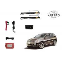 Buy cheap Cadillac SRX Auto Power Tailgate Lift Kits / Smart Auto Spare Parts in the Global Afterm from wholesalers