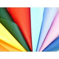 Buy cheap 100% PP Spunbond Nonwoven Fabric , Spunbond Polypropylene Fabric With PE Film from wholesalers