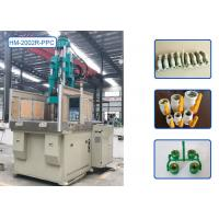 Buy cheap 4 - 12 Cavities Rotary Table Injection Molding Machine For PVC Water Pipe Couplings from wholesalers