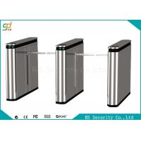 Buy cheap Waterpoof Anti-static Entrance Drop Arm Barrier Public Area Access Control Gate from wholesalers