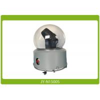 Buy cheap JY-N1500S Igloo Outdoor Moving Light Enclosure ЗАЩИТНЫЙ КУПОЛ  for Theme Park from wholesalers
