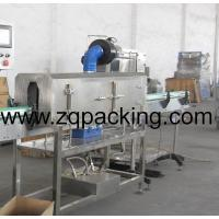 Buy cheap Small bottle PVC shrinking label inserting machine from wholesalers