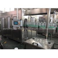Automatic Water Bottle Filling Machine 3L - 7L Volume Mineral Bottling Plant