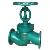 Buy cheap Manual Flanged Globe Valve NW 80 ND 16 SIZE 3 INCH With Standard Port Size from wholesalers