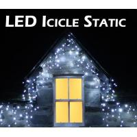 Buy cheap 4m 122LED outdoor white led icicle string lights from wholesalers