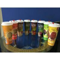 500ml 17oz Round Empty Disposable Juice Cups / Beverge Cup With Lid