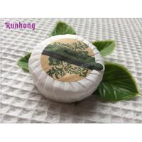Buy cheap Customized Round White hotel small hotel toilet soap bar soap from wholesalers