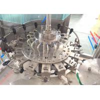 Buy cheap Soda Canning Carbonated Drink Filling Machine , Carbonated Bottling Equipment from wholesalers