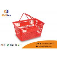 Buy cheap Double Handle Grocery Store Shopping Baskets HDPP Material 400*300*210mm from wholesalers