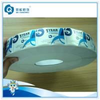 Buy cheap Matte Silver Hot Stamping Tamper Proof VOID / OPEN Roll Labels In 2X1.2 from wholesalers