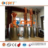 Buy cheap alcohol distillation equipment from wholesalers