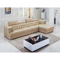 Buy cheap Cream Corner Leather Sofa (L. P2810#) from wholesalers